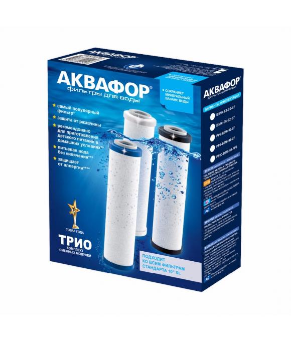 Аквафор  Комплект модулей сменных фильтрующих В510-03-02-07