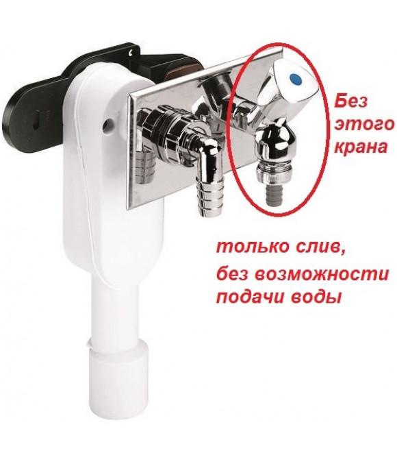 Сифон в стену для стир./посуд. машин (с подготовкой подачи воды)  Viega  [5635.3]