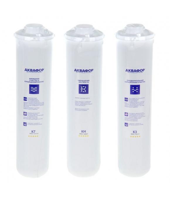 Аквафор  Комплект модулей сменных фильтрующих К3-КН-К7