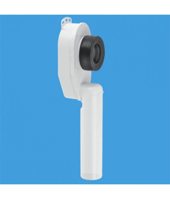 СИФОН для писсуара вакуумный вертикальный ф50 McALPINE HC-US50
