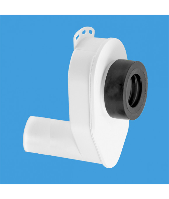 СИФОН для писсуара вакуумный горизонтальный ф50 McALPINE HC-UP50