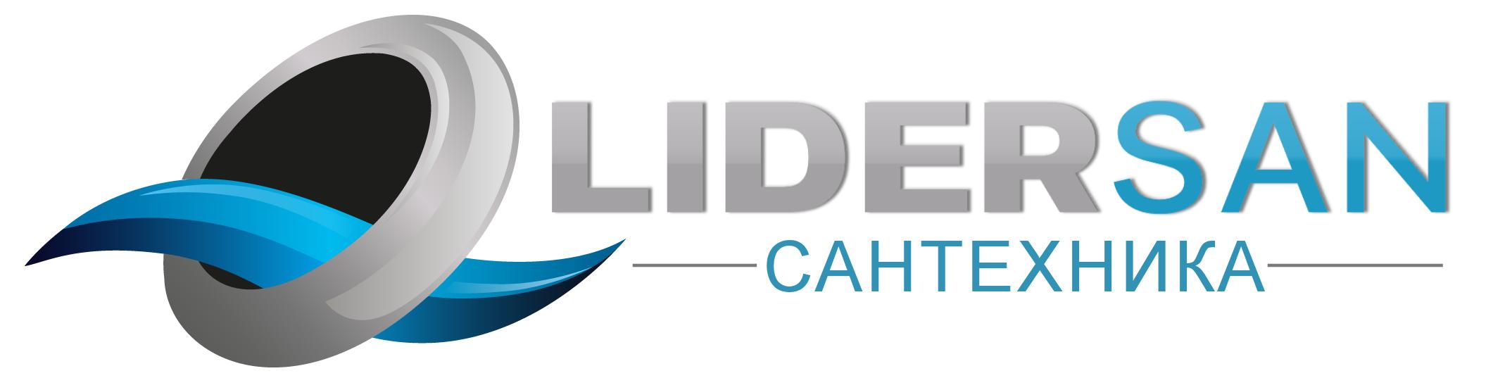 Интернет-магазин сантехники Lider-San